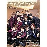 STAGE navi(ステージナビ)vol.59 ★表紙:HiHi Jets、美 少年 (NIKKO MOOK)