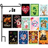 12 Pack Garden Flag Stand/Pole/Holder Outdoor-Double Sided Seasonal Garden Flag Sets for Outside Flags 12 x 18 Inch Burlap Sm