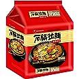 Nongshim Korean Claypot Ramyun, 120g, (Pack of 5)