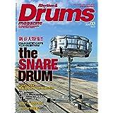 Rhythm & Drums magazine (リズム アンド ドラムマガジン) 2018年 3月号 [雑誌]