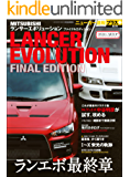 ニューカー速報プラス 第22弾 MITSUBISHI LANCER EVOLUTION FINAL EDITION (CARTOP MOOK)