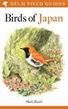 Birds of Japan (Helm Field Guides) (English Edition)