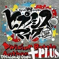 ヒプノシスマイク -Division Battle Anthem- +