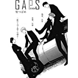 【GAPS番外編】GAPS EVEN (HertZ&CRAFT)