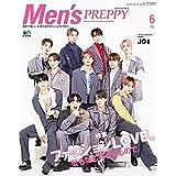 Men's PREPPY(メンズプレッピー) 2021年6月号【表紙&Special Interview:JO1(グローバルボーイズグループ)】