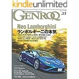 GENROQ (ゲンロク) 2020年 7月号 [雑誌]