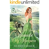 If You Wannabe My Marquess (That Wicked O'Shea Family Book 2)