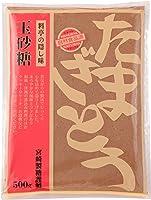 宮崎製糖 玉砂糖 500g