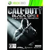 コール オブ デューティ ブラックオプスII (吹き替え版)(特典なし)【CEROレーティング「Z」】 - Xbox360