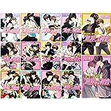 世界一初恋~小野寺律の場合~ コミック 1-14巻セット (あすかコミックスCL-DX)