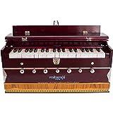 Maharaja Harmonium 7 Stopper - 39 Keys - Comes with Book & Bag - Tuned to A440 - Mahogany Colour (PDI-DB)