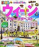 まっぷる ウィーン プラハ・ブダペスト (マップルマガジン 海外)