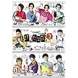 テレビ演劇 サクセス荘2 mini [Blu-ray]