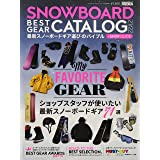 SNOWBOARD BEST GEAR CATALOG 21-22 2021年 09 月号 [雑誌]: フリーラン 増刊