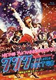HKT48 7th ANNIVERSARY 777んてったってHKT48 ~7周年は天神で大フィーバー~(Blu-ray…