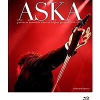 ASKA premium ensemble concert -higher ground- 2019-2020 [Blu…
