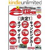 AutoCamper (オートキャンパー) 2020年 1月号 [雑誌]