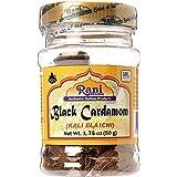 Rani Black Cardamom Pods (Kali Elachi) Whole Indian Spice 1.75oz (50g) Pet Jar ~ Natural | Vegan | Gluten Free Ingredients |