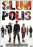 SLUM-POLIS [DVD]