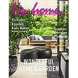 I'm home. (アイムホーム) no.99 2019 May ガーデン&アウトドアリビング/子ども部屋 [雑誌]