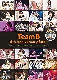 AKB48 Team 8 6th Anniversary Book