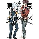 東京レイヴンズ Sword of Song(4) (少年マガジンエッジコミックス)