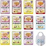 キユーピー ベビーフード 離乳食 9ヵ月頃から ハッピーレシピ バラエティセット (11種×1個) イラスト紙エプロンセット