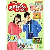 楽しいバイエル併用 NHKおかあさんといっしょ / ピアノ・ソロ・アルバム