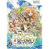 ルーンファクトリー オーシャンズ(特典なし) - Wii
