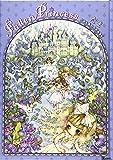 Fallen Princess: 少女主義的水彩画集V (TH ART Series)