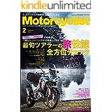 Motorcyclist(モーターサイクリスト) 2021年 2月号 [雑誌]