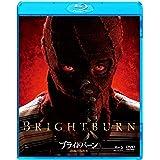 ブライトバーン/恐怖の拡散者 ブルーレイ&DVDセット [Blu-ray]