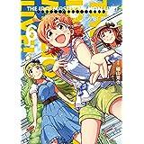 アイドルマスター ミリオンライブ! Blooming Clover 6 (電撃コミックスNEXT)