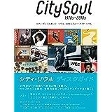 シティ・ソウル ディスクガイド シティ・ポップと楽しむ、ソウル、AOR & ブルー・アイド・ソウル