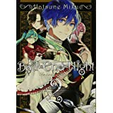 Hatsune Miku: Bad End Night Vol 2