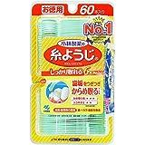 小林製薬の糸ようじ フロス&ピック デンタルフロス 60本 (やわらか歯間ブラシ試供品付き)