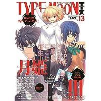 TYPE-MOONエースVOL.13 (カドカワムック)