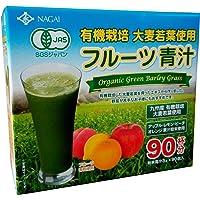 永井 九州産有機栽培 大麦若葉使用 フルーツ青汁 90杯分