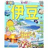 まっぷる 伊豆'20 (マップルマガジン 東海 2)
