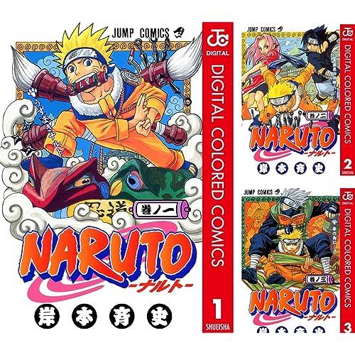 NARUTO―ナルト― カラー版 (1-27巻)