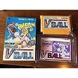 V'BALL