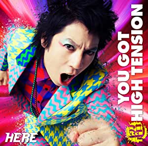 YOU GOT 超 HIGH TENSION※初回限定盤(CD+DVD)