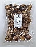 国産・原木干し椎茸 訳あり どんこ椎茸 120g×4袋 【小さくて規格外】レシピ添付
