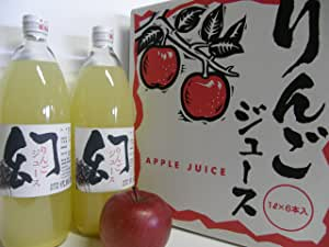 代田農園 幻のリンゴジュース【果汁100%】 1000ml×6本入