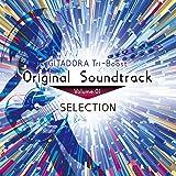 GITADORA Tri-Boost Original Soundtrack Volume.01 selection
