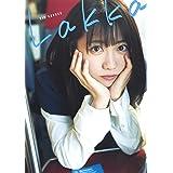 来栖りん1stメジャー写真集『Lakka』