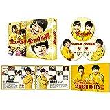 金メダル男 プレミアム・エディション [DVD]