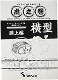 キタコ(KITACO) ボアアップキットの組み付け方 虎の巻 Vol.4(腰上篇) モンキー(MONKEY)/カブ系横型…