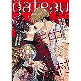 gateau (ガトー) 2020年12月号[雑誌] ver.A