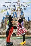 TOKYO DISNEY RESORT Photography Project Imagining the Magic…